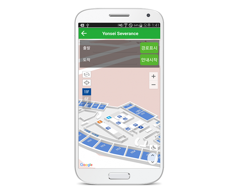 IndoorPlus LBS Severance Indoor Navigation PEOPLE AND TECHNOLOGY Beacon RTLS and Indoor LBS
