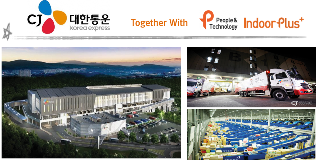 CJ Korea Express(No  1 Logistics company in Korea) became